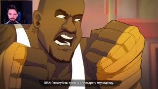 Shaq Fu - A Legend Reborn | Обзор игры