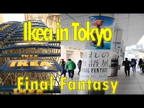 Ikea in Japan  is lit ///Final Fantasy 30th Anniversary Exhibition in Mori Art Museum
