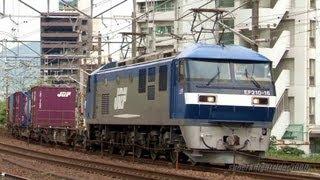 Video JR貨物 EF210-16号機 貨物列車1056レ 横川→広島 2013.5 download MP3, 3GP, MP4, WEBM, AVI, FLV Desember 2017