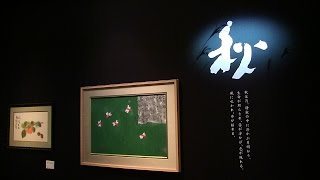 http://www.museum.or.jp/modules/topics/?action=view&id=706 パナソニ...