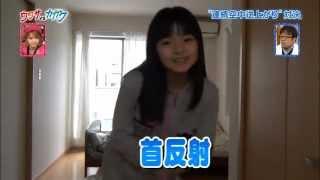2013年1月3日放送「ウワサくんとカガクちゃん」より.