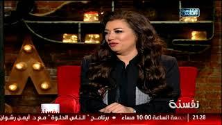 هشام الشاذلي: بشوف النفسنة كل يوم في الشارع ... الناس كلها بقت منفسنة على بعض!
