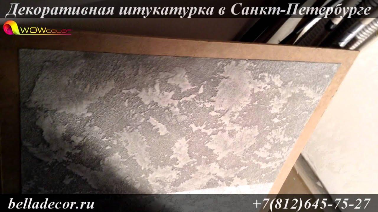 Природный камень для отделки фасадов, интерьеров, домов купить. Плитка. Любые изделия из мрамора, гранита, оникса и других видов минералов.