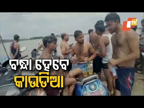 A video of alleged 'kanwariyas' drinking on the bank of the Ganges in UP goes viral