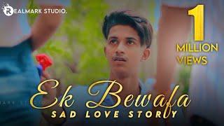 Ek Bewafa Se Hum Kitna Pyar Kar Rahe Hain | Woh kisi Aur | Bewafa Love Story | Hindi Sad song 2020