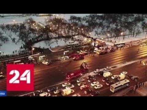 После аварии у метро 'Славянский бульвар' проверят весь автобусный парк Москвы - Россия 24