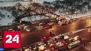 После аварии у метро