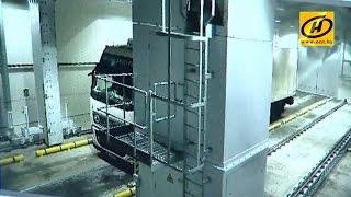 Новый рентген-комплекс для досмотра автомобилей заработал в пункте пропуска «Брузги»