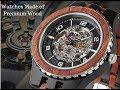 Australia Premium Wooden Watches