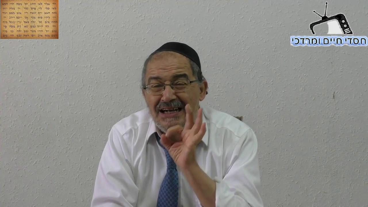 השמות של בורא עולם!!   הרב מיכאל שושן