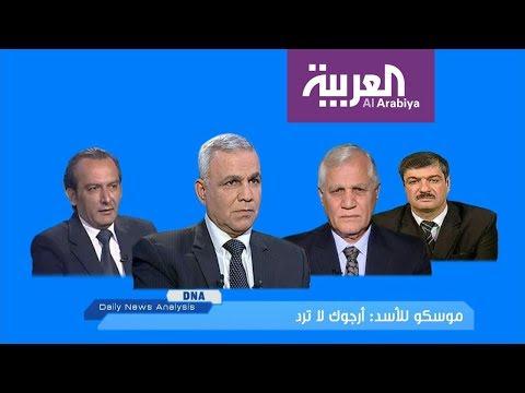 DNA  موسكو للأسد: أرجوك لا ترد  - نشر قبل 2 ساعة