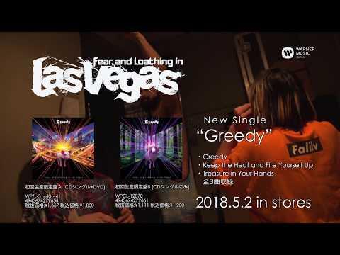 Fear, and Loathing in Las Vegas「Greedy」初回生産限定盤A DVDオフショットトレーラー