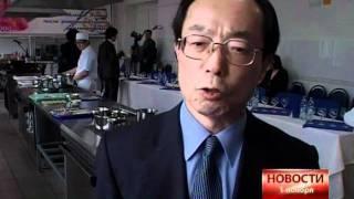 Новости. Тайны японской кулинарии
