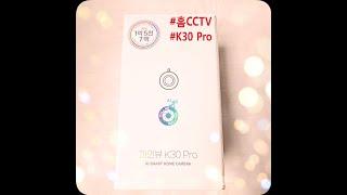 홈CCTV 파인뷰 K30 Pro 핑크맨개봉기