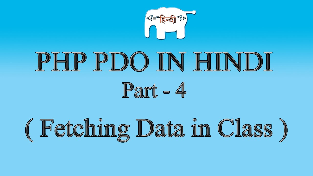 PHP MySQL/PDO Tutorial in Hindi/Urdu (Fetching Data in Class) | Part-4