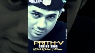 PRITH - V | First look | Dil Di Rani | Ting Ling | Upcoming Musical Blast 2012