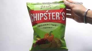 Обзор чипсов Флинт Chipster`s`Паприка волнистые Чипсы Flint