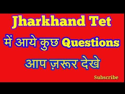 Pdf paper jharkhand question tet
