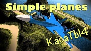 simplePlanes - Летающий автомобиль. Работы подписчиков!