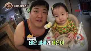 """""""김준현 딸 최초공개 김태은양을 소개합니다""""  139회"""