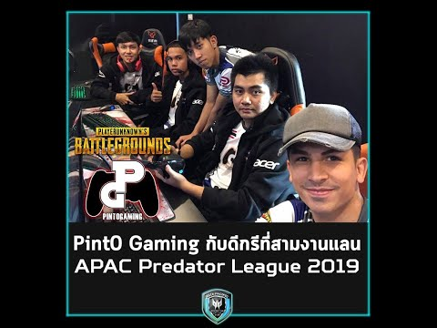 PREDATOR League Asia-Pacific  Pinto Gaming team winner of Game 10