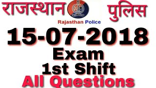 15 july 2018 morning shift Answer key Rajasthan police constable Exam 2018