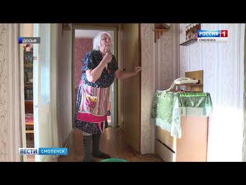 Смоленская пенсионерка увидела долгожданный свет