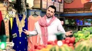 عدنان بريسم - مدري / ليلة عمر 2 - Video Clip