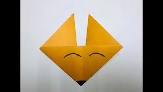 Оригами Лиса Просто и Быстро