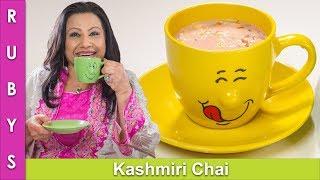 Kashmiri Chai Pink Tea Recipe in Urdu Hindi - RKK