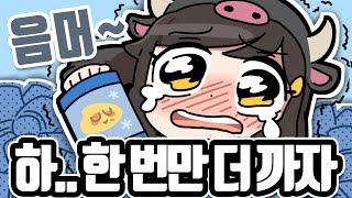 【 탬탬버린 】 - 롤 상자깡! 진짜 10만 원만 더!!!!! 아니 5만 원만 더,, 저 중독 아니에욧!~!!!~!!!