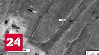 Губернатор Хомса: база Аль-Шайрат играла важную роль в кампании против ИГ