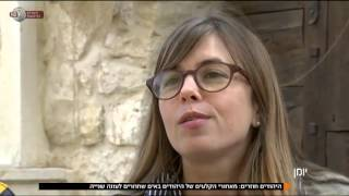 יומן - מאחורי הקלעים של היהודים באים | כאן 11 לשעבר רשות השידור