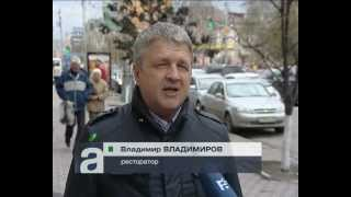 Афонтово: Предложения китайской еды в Красноярске