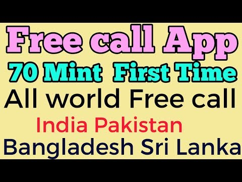 Dailey 700 Mint Free call Best App.& All World Free International Call mint  in  (Hindi Urdu )