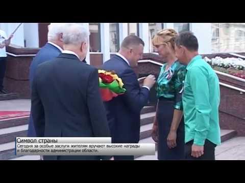 День государственного флага РФ в Тамбовской области