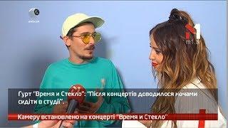 webкамера   Камера Установлена  Концерт «Время и Стекло»   23 05 2017
