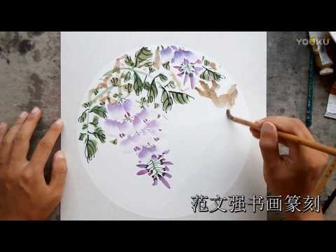 Chinese Art Painting : Wisteria Flowers paint