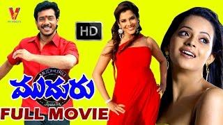 Muduru Telugu Full Movie HD   Bharat, Sandhya, Bhavana   V9videos