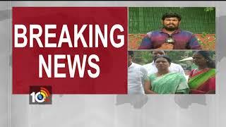 ఉత్తమ్ పై ఫిర్యాదులు… | T Congress Leaders meet AICC Rahul | 10TV