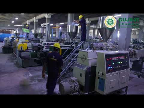 Documentary on industries in Gujrat Pakistan