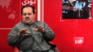 TAWDE KHABARE: Pakistan's Role In Afghan Peace Dialogues / نقش پاکستان در گفتگوهای صلح افغانستان