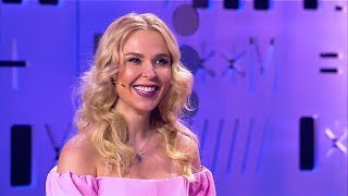 Пелагея в Новогоднем шоу на Яндексе (31.12.2018)
