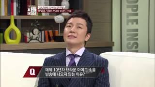"""[피플 INSIDE]정엽 """"나얼, 가수 아닌 예술가 같다"""""""