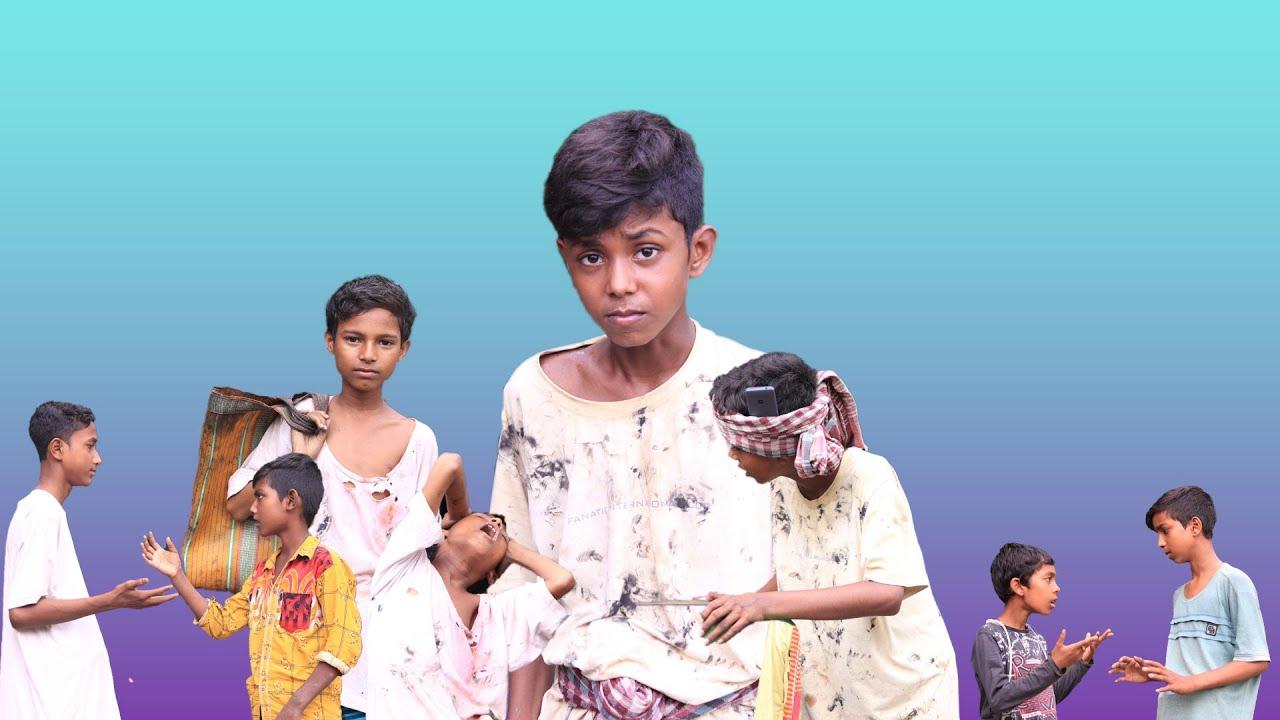 বাংলা ফানি ভিডিও লাকি বৌ। সফিকের লাকি বৌ। #bangla_funny_video