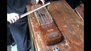 Playing The Ukelin - Amazing Grace