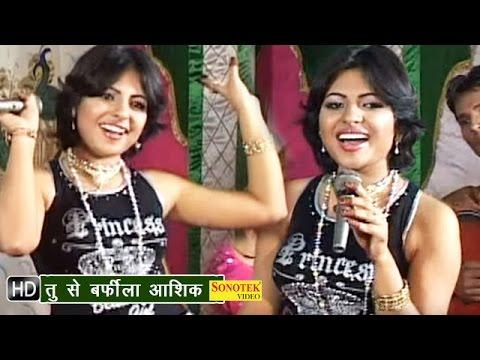 Tu Se Barfila Ashiq || तु से बर्फीला आशिक़ || Annu Kadyan, Vikash Kumar | Haryanvi Ragni
