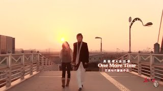 """Download Lee Min Ho 💕fan-video """"Boys Over Flowers"""" 💕 cr. 花满地月朦胧 Mp3 and Videos"""