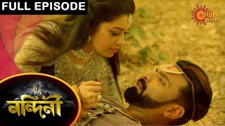 Nandini - Episode 472 | 6 march 2021 | Sun Bangla TV Serial | Bengali Serial