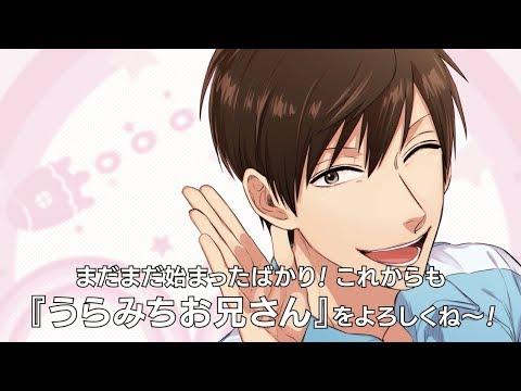 【祝!第1巻発売(2017.9.27発売)】うらみちお兄さん(久世 岳:著)【記念PV】